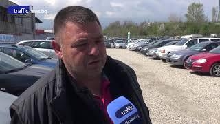 Пазарът на коли втора ръка в Горубляне