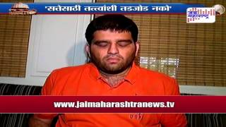 Harshwardhan jadhav send letter to uddhav thackeray