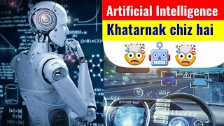 Artificial intelligence kya hai | Self driving cars | AI technology