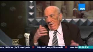 البيت بيتك - الكاتب محفوظ عبد الرحمن....الثقافة اهم حاجة لكن ساعة الجد المواصلات و الصحة اهم