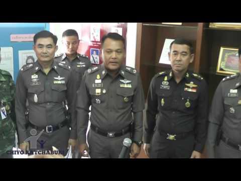ตำรวจภูธรเมืองราชบุรี แถลงข่าวผลการจับกุมผู้ต้องหาเหตุทำให้เสียทรัพย์ใช้หินขว้างปากระจกรถยนต์ (มีคลิป) เหตุผลเพราะอะไรถึงทำมาดูกัน
