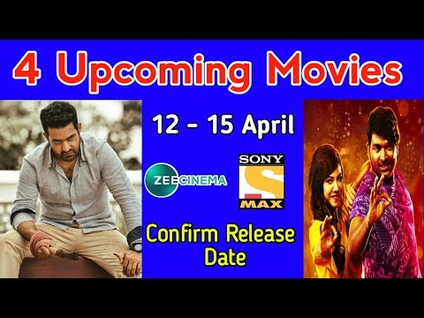 4 Upcoming New South Hindi Dubbed Movies This April | Aravinda Sametha Veera Raghava Hindi Dubbed