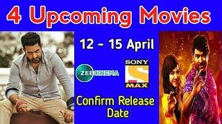 4 Upcoming New South Hindi Dubbed Movies This April | Aravinda Sametha Veera Raghava Hindi Dubbed