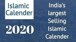 islamic and english calendar 2019