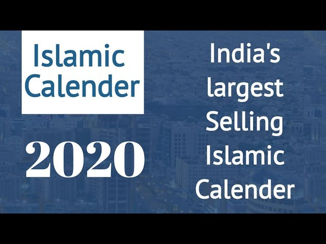 2019 urdu calendar