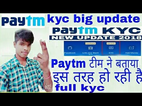Paytm KYC problem solve new update 2018 Golden Gate KYC new update Paytm KYC new update  new process