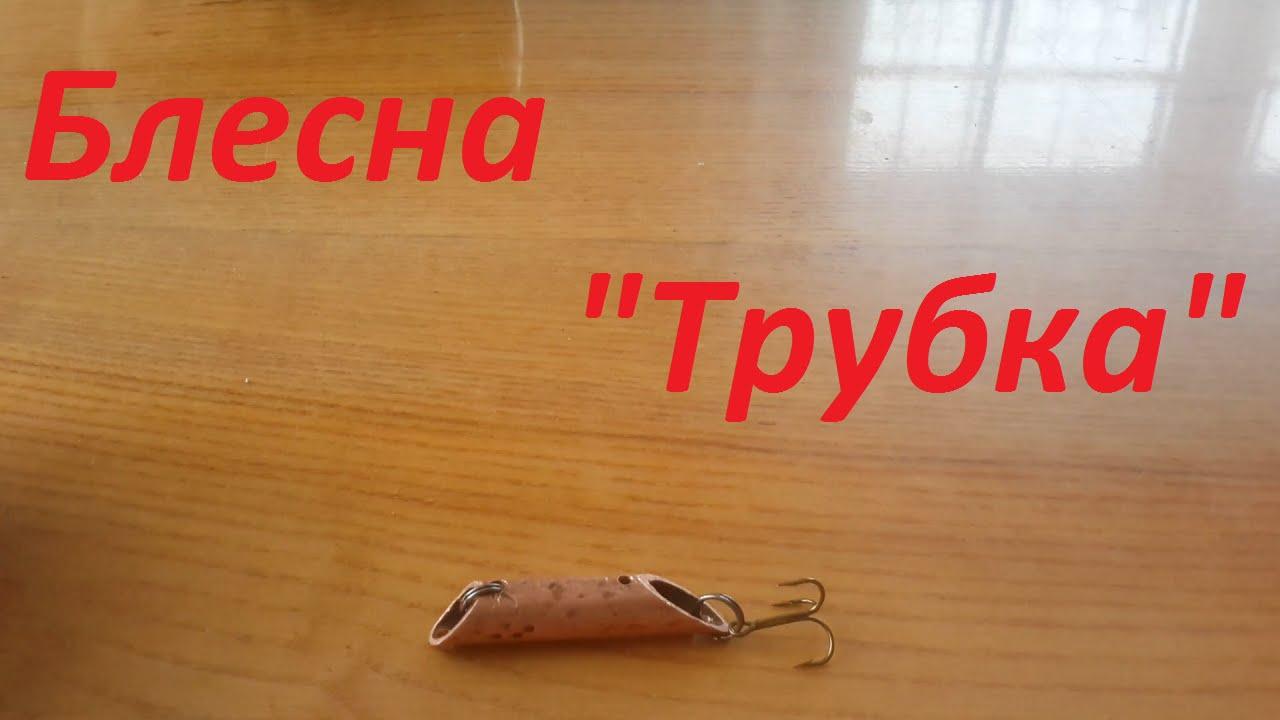 Купить вращающиеся блесны salmo, lucky john в рыболовном интернет магазине x-zone г. Киев. Продажа блесен в киеве, доставка по украине.