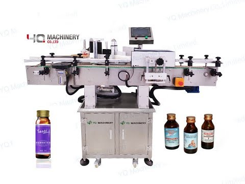 Automatic Vial Labeling Machine For Small Glass Bottle Self Adhesive Labeler