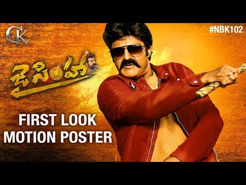 JAI SIMHA First Look Motion Poster |...