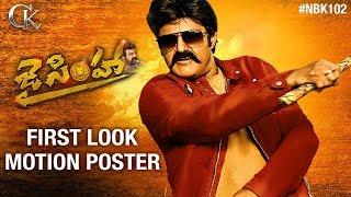 Telugutimes.net JAI SIMHA First Look Motion Poster
