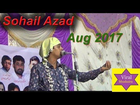 Sohail Azad Naat Malegaon Mushaira latest new best aug 2017 viral mushaira