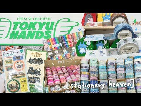 TOKYU HANDS Ikebukuro | Tokyo Stationery Store Tour - 東急ハンズ池袋店