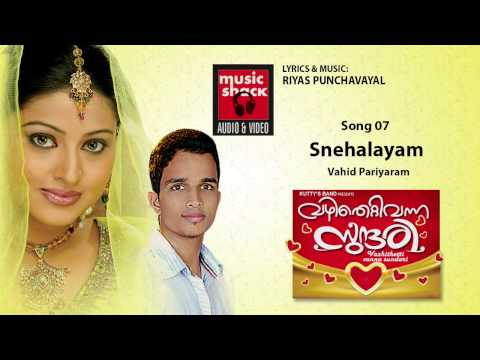 Snehalayam Vidyalayam - Vazhithetti Vanna Sundari - Vahid Pariyaram New Super Hit Album Song