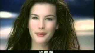 Lux commercial liv tyler
