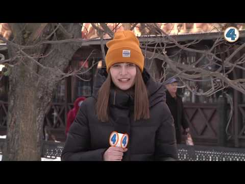 TV-4: Тернопільська погода на 18 січня 2019 року