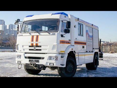 Аварийно-спасательный автомобиль на шасси КамАЗ 5387 4х4