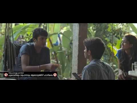 Anandham movie ringtone