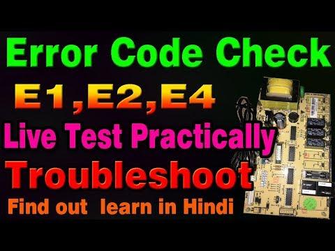 how to fix AC  error code E1,E2,E4  troubleshoot sensor check which one faulty learn in hindi