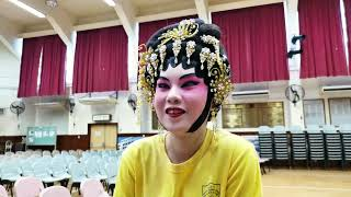 Publication Date: 2021-08-27   Video Title: 仁濟醫院靚次伯紀念中學 - 粵劇班