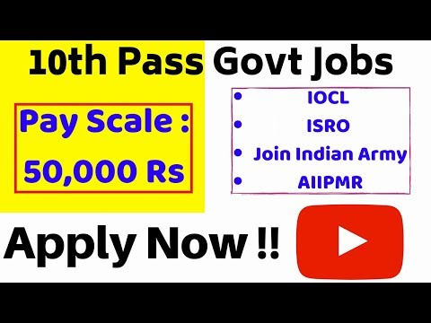 IOCL Recruitment 2018 - Jr. Operator 58 Posts : 10th, 12th Pass Govt Jobs Apply Online