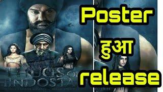 Thugs Of Hindostan First Poster Release Out | Aamir Khan, Amitabh Bachchan , Katrina Kaif , Fatima
