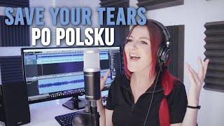 SAVE YOUR TEARS - The Weeknd PO POLSKU | Kasia Staszewska COVER