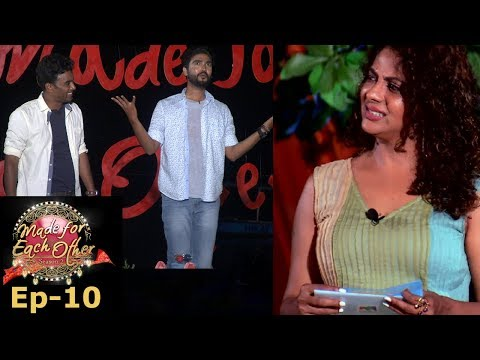 Made for Each Other I S2 EP-10 I Moments of self-recognition I Mazhavil Manorama