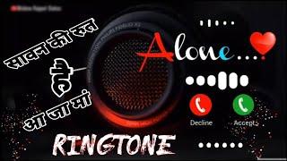 सावन की रुत है आ जा मां//RINGTONE//Sawan ki rut hai aa ja maa new ringtone//new navratri ringtones
