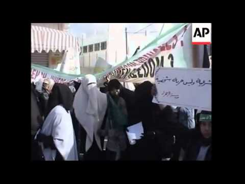 Protest against French school headscarf ban
