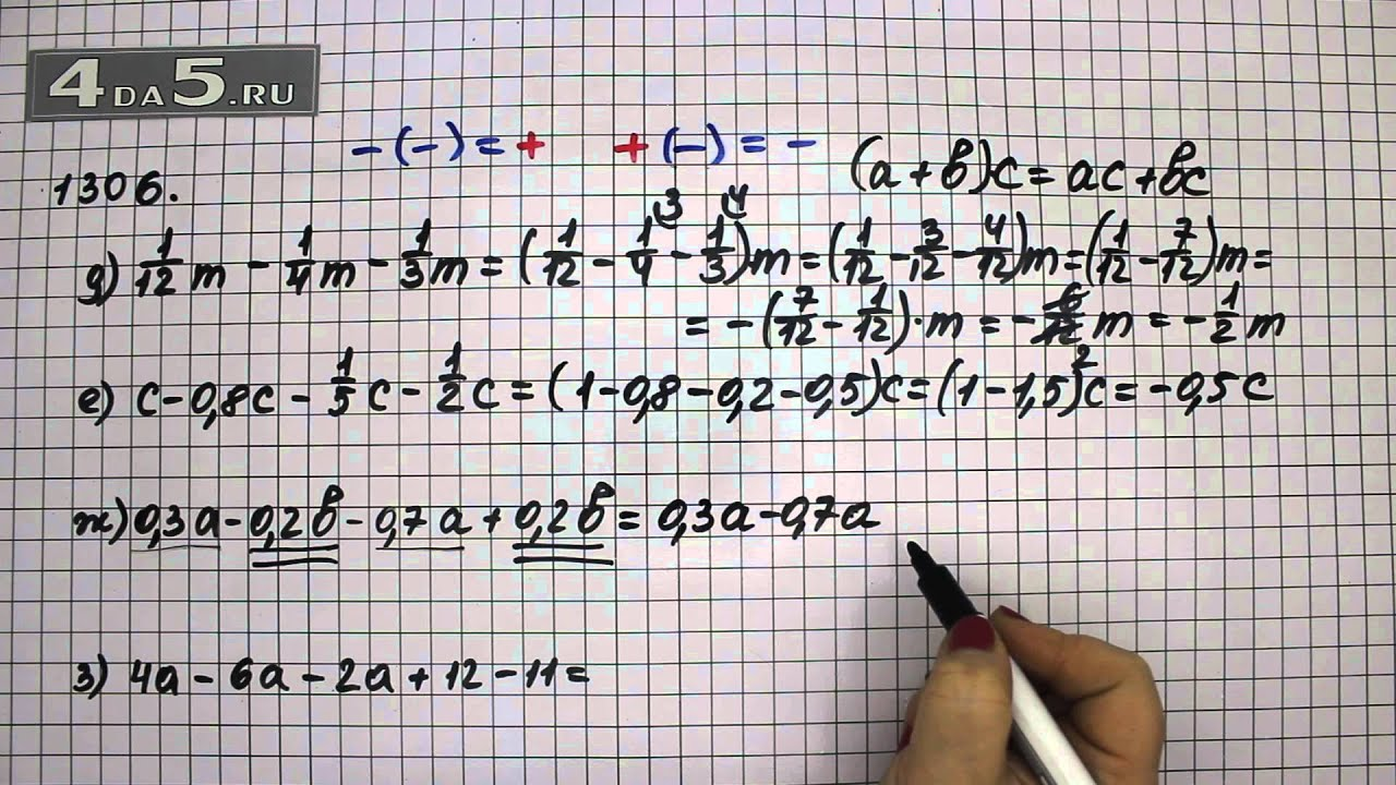 Гдз Алгебра 8 Класс Виленкин Н.я Сурвилло Г.с 2019