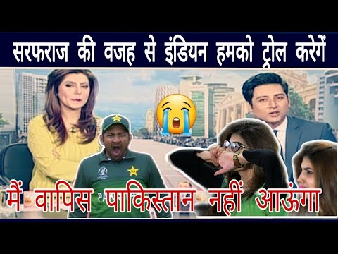 Angry Pakistani Public