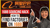 how to buy cheap products from 1688 com - YouTube