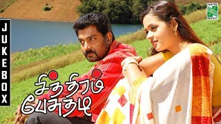 Chithiram Pesuthadi | Tamil Movie Audio Jukebox | Naren | Bhavana