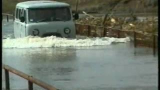 Потоп.mpg