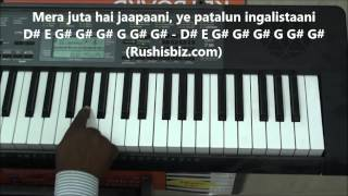 Mera Joota Hai Japani - Piano Tutorials - Raj kapoor