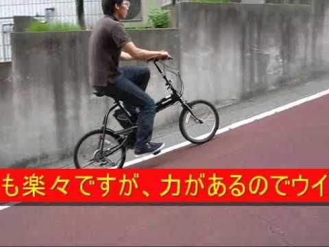 安心・安全な三輪自転車のやー ...