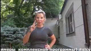 Упражнения для сжигания жира: комплексная программа Елены Санжаровской