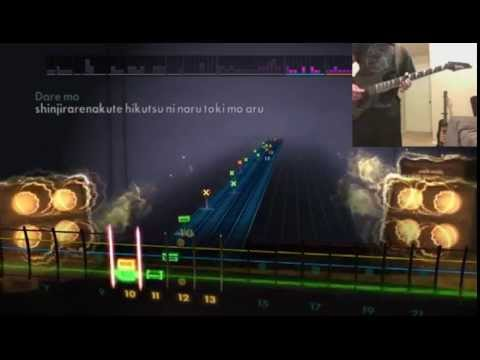 Rocksmith 2014 - PAPERMOON - tommy heavenly6