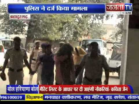 Police arrest couple from hotel room in Bahadurgarh Haryana 2014