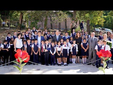 Церемония открытия ГСШ №1 в Гагре, 1 сентября 2020