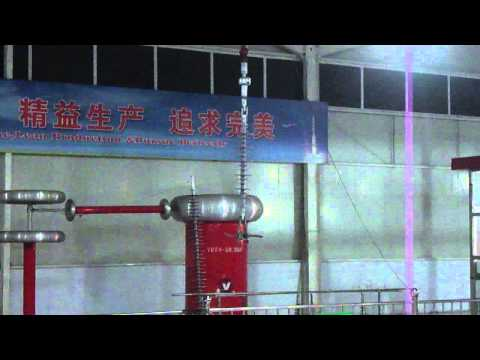 composite suspension insulator dry flashover test by Orient Power China