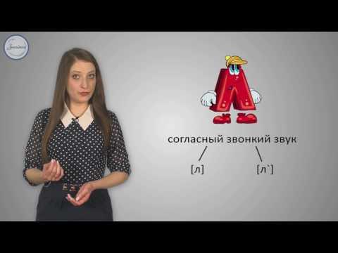 Русский язык. 1