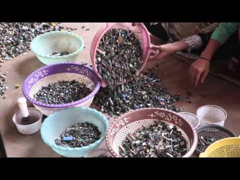 Digital India: E-Waste Management (English)