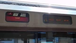 【幕回し】JR西日本223系2000番台 路線記号付き種別方向幕回転 ~播但線幕などもあり