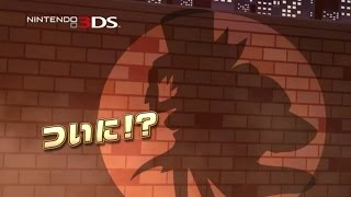 Kaitou Joker : Time Crossing Phantom Thief and the Lost Gem - CM - 3DS