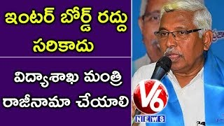 Prof Kodandaram Questions Intermediate Board About Globarena E…