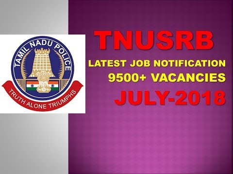TNUSRB LATEST NEWS | LATEST JOB NOTIFICATION 2018 |