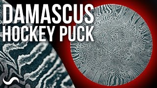 DAMASCUS ICE HOCKEY PUCK!