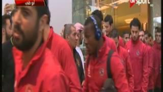 كلاسيكو العرب.. بعثة الأهلي تتوجه إلى ملعب السوبر.. فيديو