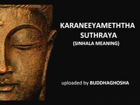 KARANEEYAMETHTHA SUTHRAYA(sinhala meaning)